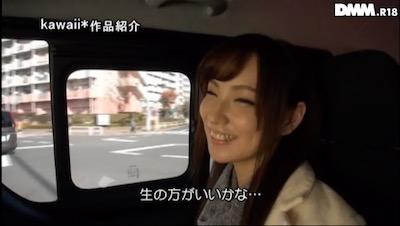 村上りおなちゃんのドライブ